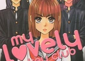 critique du manga my lovely hockey club