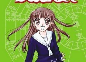 Critique du manga Fruits basket