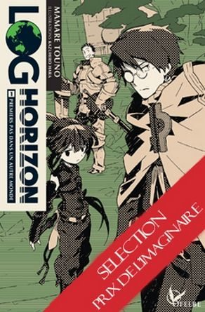 Chronique du roman log horizon