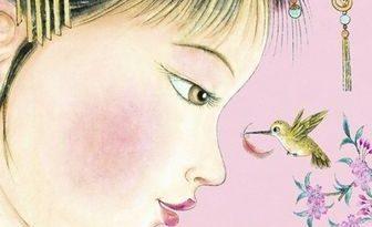 chronique de l'album jeunesse la princesse aux doigts d'or