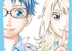 chronique du manga your lie in april