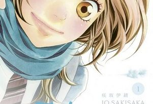 Chronique du manga shojo Blue Spring Ride
