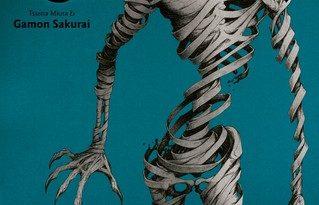 Chronique du manga Ajin