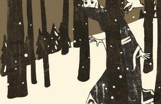 Chronique de l'album jeunesse La princesse au bois se cachait