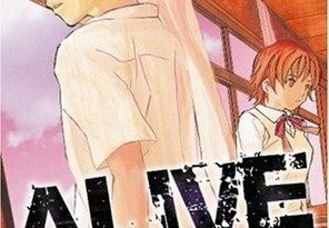 Chronique du manga Alive