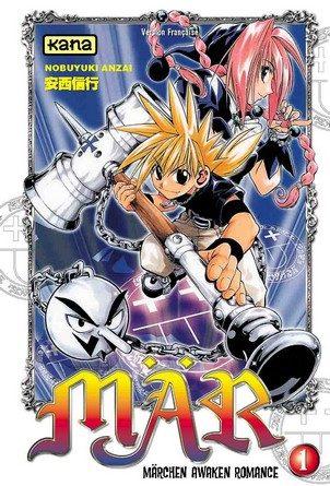 Chronique du manga Mär