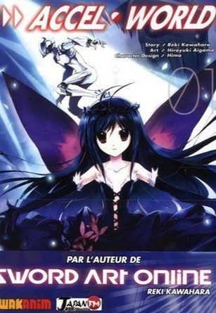 Chronique du manga Accel World