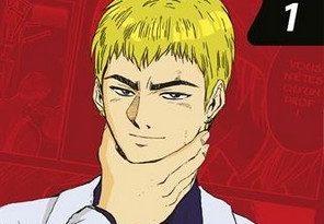 Chronique du manga GTO