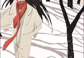 Chronique de la bande dessinée Jim Henson's - The Storyteller : Sorcières