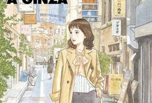 Chronique du roman Un sandwich à Ginza
