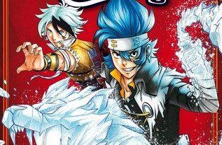 Chronique du manga Imperium Circus