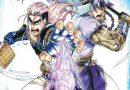 Chronique du manga Ragnafall